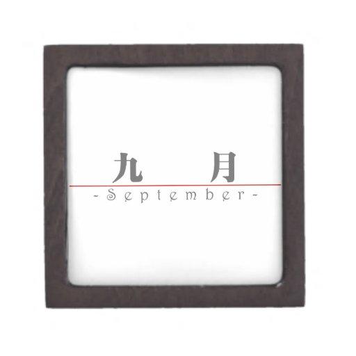 Nombre chino para septiembre 60013_3.pdf caja de joyas de calidad