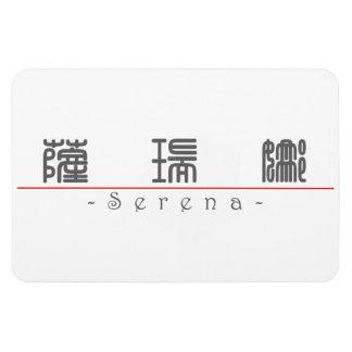 Nombre chino para Serena 21447_0.pdf Imanes De Vinilo
