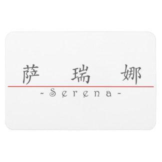 Nombre chino para Serena 21447_1.pdf Iman Flexible