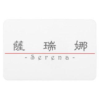 Nombre chino para Serena 21447_2.pdf Iman Flexible