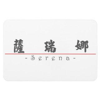 Nombre chino para Serena 21447_4.pdf Iman Rectangular