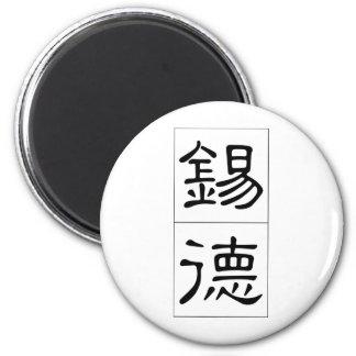 Nombre chino para Sid 20815_2.pdf Imán Redondo 5 Cm