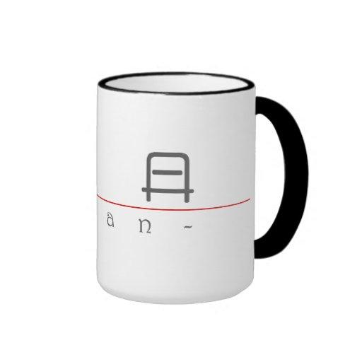 Nombre chino para Stan 20821_0.pdf Tazas De Café