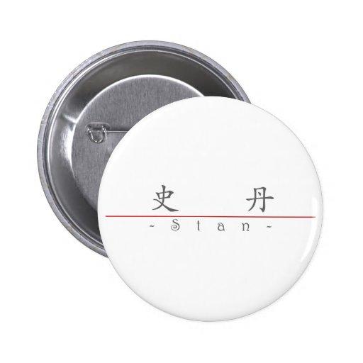 Nombre chino para Stan 20821_1.pdf Pin Redondo 5 Cm