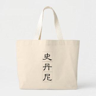 Nombre chino para Stanley 20823_2.pdf Bolsa