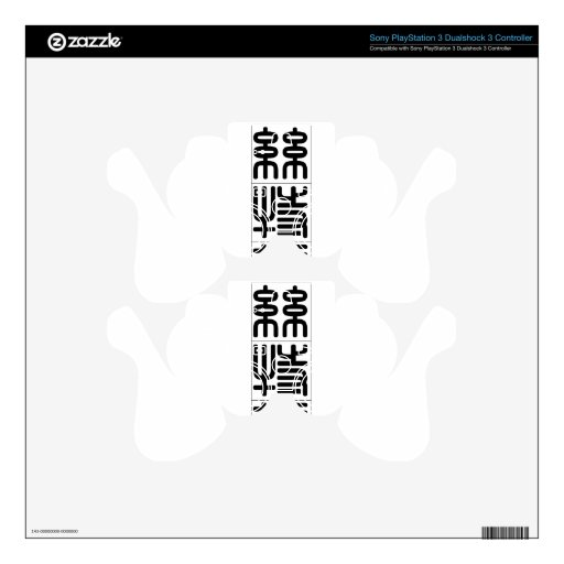 Nombre chino para Stella 20336_0.pdf Mando PS3 Skins