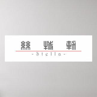 Nombre chino para Stella 20336_0.pdf Poster