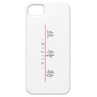 Nombre chino para Stella 20336_1 pdf iPhone 5 Coberturas