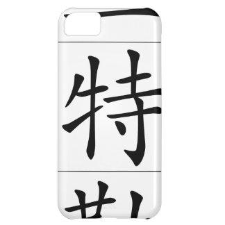 Nombre chino para Stella 20336_1 pdf