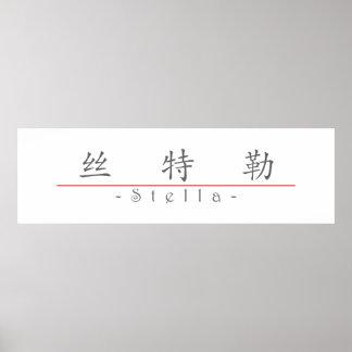 Nombre chino para Stella 20336_1.pdf Poster