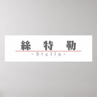 Nombre chino para Stella 20336_3.pdf Impresiones