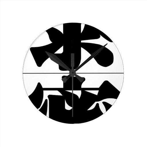 Nombre chino para Tammy 20344_3.pdf Relojes De Pared