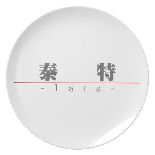Nombre chino para Tate 22393_3.pdf Plato De Comida