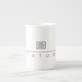 Nombre chino para Tatum 21344_2.pdf Taza De Porcelana