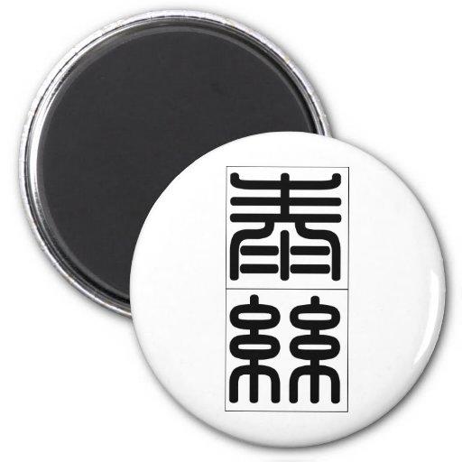Nombre chino para Tess 20346_0.pdf Iman Para Frigorífico