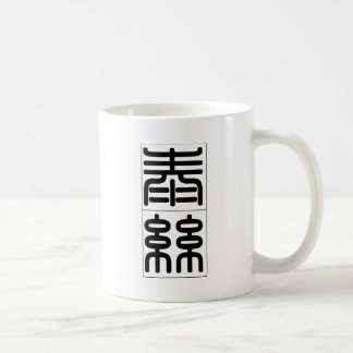 Nombre chino para Tess 20346_0 pdf Tazas De Café
