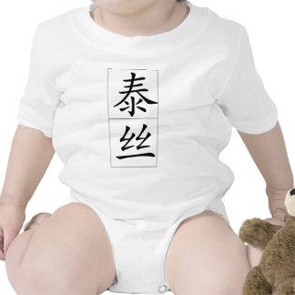 Nombre chino para Tess 20346_1 pdf Camiseta