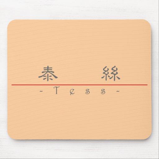 Nombre chino para Tess 20346_2.pdf Alfombrillas De Ratón