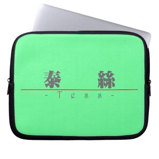Nombre chino para Tess 20346_3.pdf Fundas Portátiles