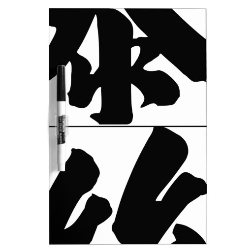 Nombre chino para Tess 20346_4.pdf Pizarra Blanca