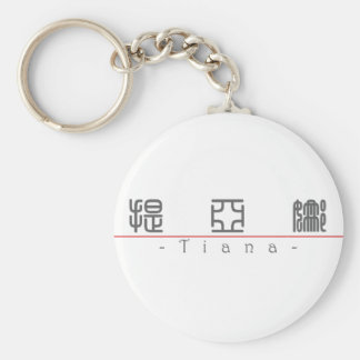 Nombre chino para Tiana 21386_0.pdf Llavero Redondo Tipo Pin