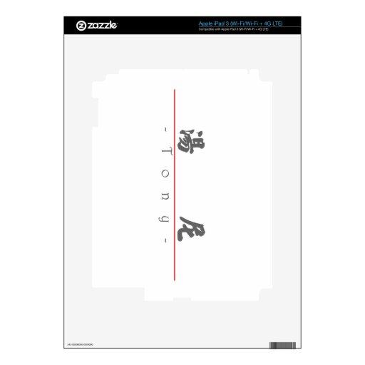 Nombre chino para Tony 20841_4.pdf Pegatinas Skins Para iPad 3