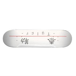 Nombre chino para Tyler 20845_2.pdf Monopatín