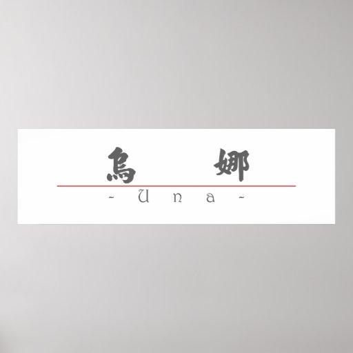 Nombre chino para Una 20356_4.pdf Póster