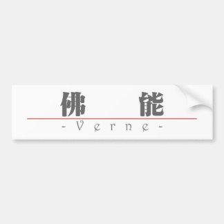 Nombre chino para Verne 20852_3.pdf Pegatina Para Auto