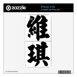 Nombre chino para Vicky 20367_4.pdf Calcomanía Para El iPhone 4
