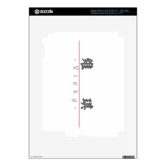 Nombre chino para Vicky 20367_4.pdf iPad 3 Skins