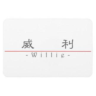 Nombre chino para Willie 20872_2 pdf Imán Rectangular