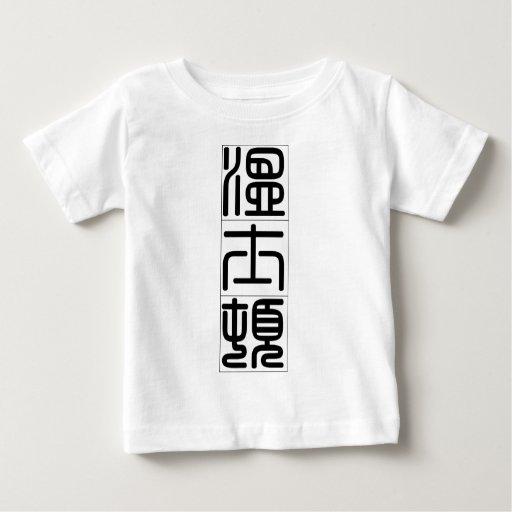 Nombre chino para Winston 20874_0.pdf Playera