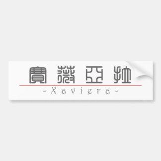 Nombre chino para Xaviera 20379_0.pdf Pegatina Para Auto
