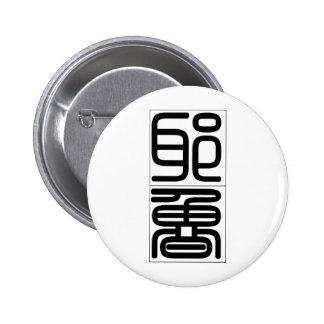 Nombre chino para Yale 20880_0.pdf Pins