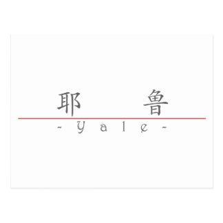 Nombre chino para Yale 20880_1.pdf Postales