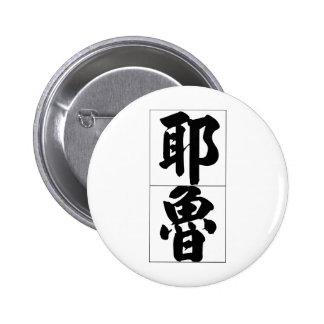 Nombre chino para Yale 20880_4.pdf Pins