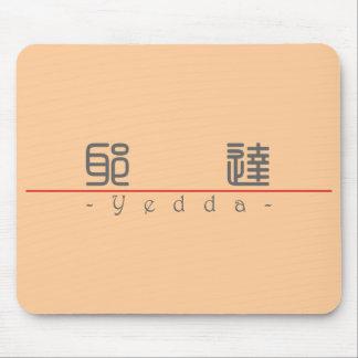 Nombre chino para Yedda 20381_0.pdf Alfombrilla De Ratones