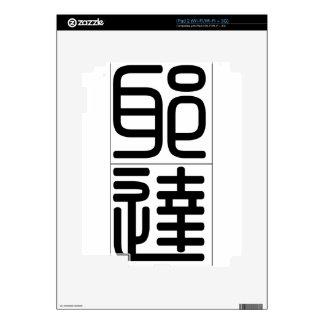 Nombre chino para Yedda 20381_0.pdf iPad 2 Calcomanías