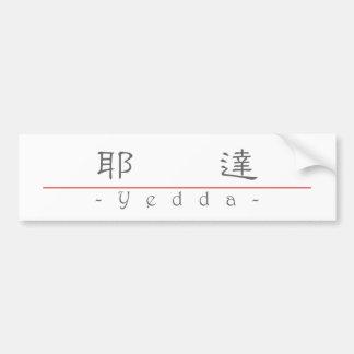 Nombre chino para Yedda 20381_2.pdf Pegatina Para Auto