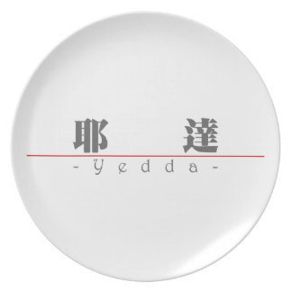Nombre chino para Yedda 20381_3.pdf Platos De Comidas