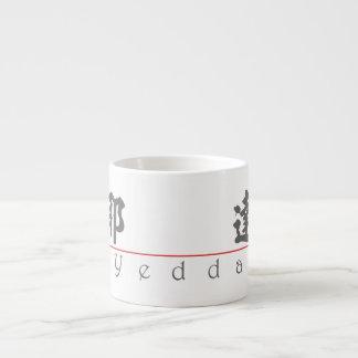 Nombre chino para Yedda 20381_4.pdf Taza Espresso