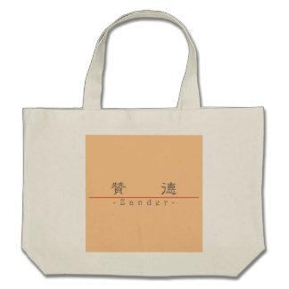 Nombre chino para Zander 22264_2 pdf Bolsa De Mano
