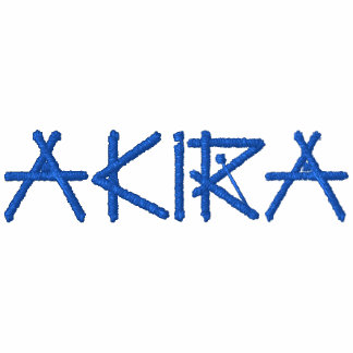 Nombre de Akira con negro japonés del significado Sudadera Bordada Con Capucha