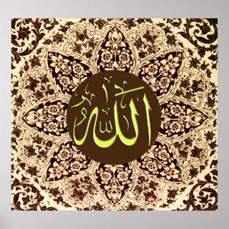 Nombre de Alá con los ornamentos tradicionales Impresiones