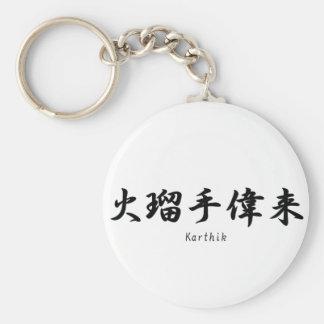 Nombre de Karthik traducido a símbolo japonés del  Llaveros Personalizados