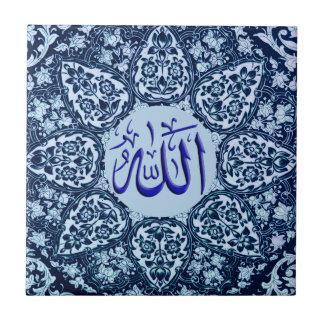 Nombre islámico de Alá de las tazas y de los Azulejos Ceramicos