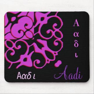 Nombre Mousepad del diseñador de Aadi Tapete De Ratones