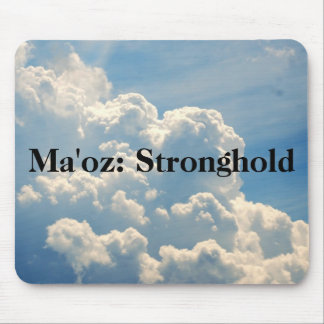 Nombres de DIOS w/Meaning - Ma'oz Mousepads
