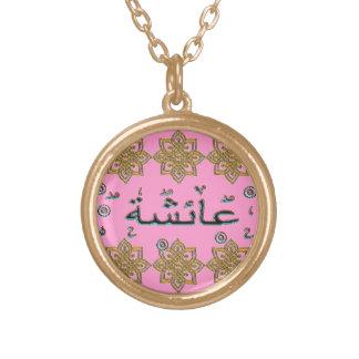 Nombres del árabe de Aaisha Ayesha Colgante Redondo